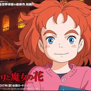 Soundtrack – Mary and The Witch's Flower